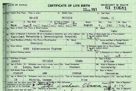 Barack Obama's Long Form Birth Certificate